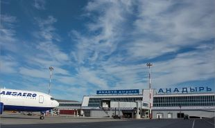 Charter Flights from Nome, Alaska to Anadyr
